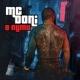Mc doni - Девочка s класса ft миша марвин