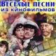 Андрей миронов - Остров невезения