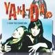 Yaki da - I saw you dancing