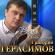 Аркадий кобяков - Арестантская душа