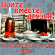 Лидия русланова - По муромской дорожке